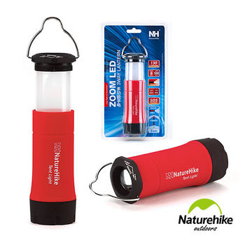 Naturehike 三段式多功能省電LED手電筒 帳棚燈 營地燈(紅色)