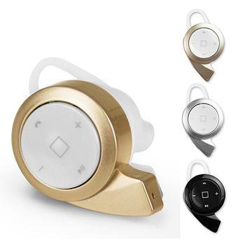 Mini A8 迷你蝸牛藍牙耳機麥克風(Bluetooth 4.0)