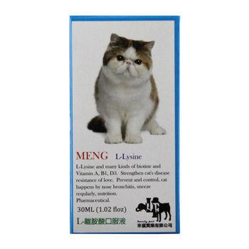 【來福】萌MENG L離安酸口服液(30cc/瓶)