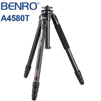 BENRO 百諾 A4580T 經典系列鋁合金三腳架(不含雲台)