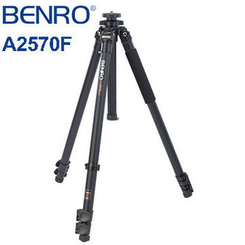 BENRO 百諾 A2570F 扳扣式三腳架 鎂鋁合金腳架