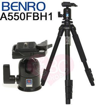 BENRO百諾 A550F 鎂鋁合金腳架+BH1雲台 都市精靈系列扳扣式套組 A550FBH1