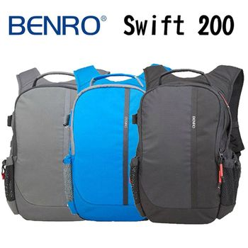BENRO 百諾 Swift 雨燕 200 攝影後背包
