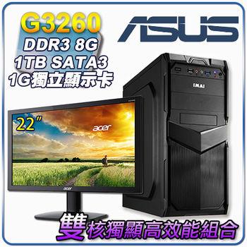 華碩H81平台【無知炎獄】Intel G3260雙核 8G記憶體 1TB大容量硬碟 1G獨立顯示卡 獨顯高效螢幕電腦組合