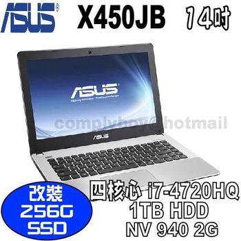 ASUS 華碩 X450JB 14吋 i7-4720HQ 獨顯GT940M 2G  SSD筆電 灰
