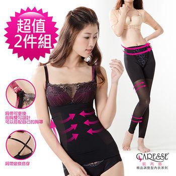 凱芮絲( S-XXL)MIT精品-九分塑褲+抹胸塑身迷你裙 2356+2361黑色 2件組