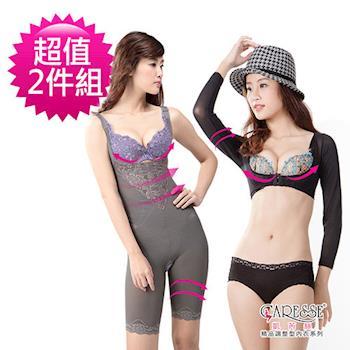 凱芮絲( S-XXL)MIT精品-長袖短背心+竹炭平口連身塑身衣 2337+M9632 2件組
