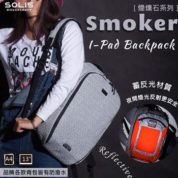 SOLIS 平板電腦後背包-煙燻石系列 Smoker-麻花白(B24001)