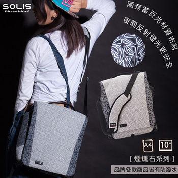 SOLIS 平板電腦側背包-煙燻石系列 Smoker-麻花白(B14001)