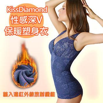 【KissDiamond】性感深v保暖塑身衣-H902-深藍(布料植入遠紅放射熱纖維)