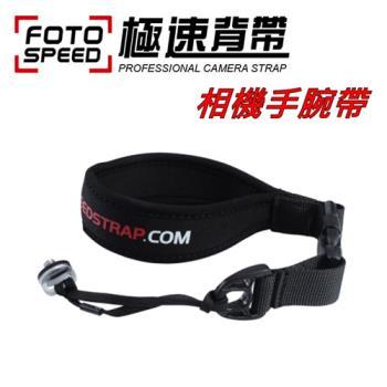 FOTOSPEED 相機手腕帶~雙重防護~拍攝更有保障
