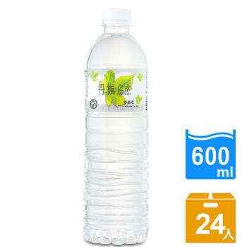 【DRINK WATER丹楓之水】麥飯石礦泉水600ml(24瓶/箱)