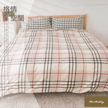 【韋恩寢具】純棉兩用被鋪棉床包組-雙人加大/格情空間