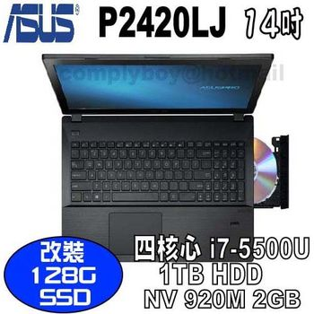 ASUS 華碩 P2420LJ 14吋 i7-5500U 獨顯NV GT920 2G 霧面商務型筆電