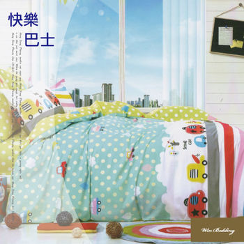 【韋恩寢具】純棉兩用被鋪棉床包組-雙人加大/快樂巴士