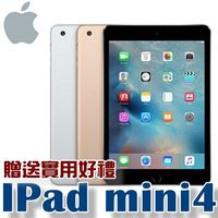 Apple iPad mini 4 128GB 7.9吋平板電腦 WiFi