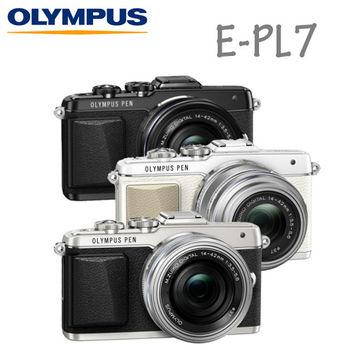 [送64G電全配組]OLYMPUS E-PL7 14-42mm EZ電動變焦鏡組 (公司貨)