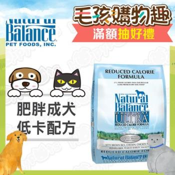【Natural Balance】特級成犬 肥胖犬 老犬 低卡調理配方(5磅)