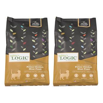 【Natures Logic】自然邏輯 低敏天然糧 全貓雞肉配方 15.4磅 X 2包