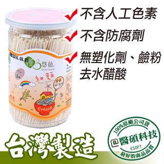 【慢悠仙】台灣製 兒童細麵*3罐 專屬低鈉配方健康美味SGS檢驗通過(200g/罐)