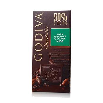 【GODIVA】50%黑巧克力磚