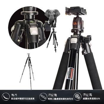 【VICTORY】鋁合金專業級三節式相機攝影腳架-酷黑(CP3001B)