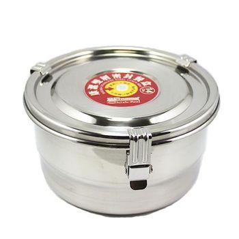 【潔豹精品餐廚】康潔304不鏽鋼雙層密封餐盒-14cm