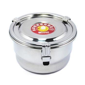 【潔豹精品餐廚】康潔304不鏽鋼雙層密封餐盒-12cm