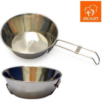 【步林BULIN】攜帶式不鏽鋼碗 把手可折疊