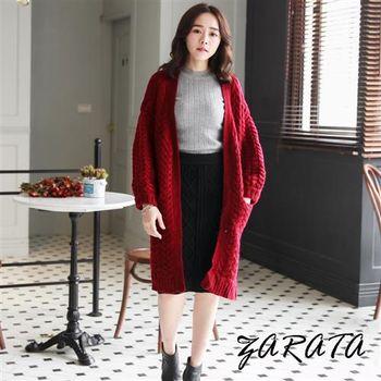【ZARATA】開襟式麻花寬鬆口袋側開叉針織外套(紅色)