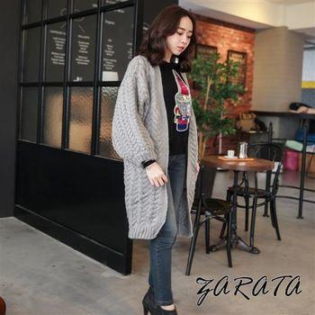 【ZARATA】開襟式麻花寬鬆口袋側開叉針織外套(灰色)