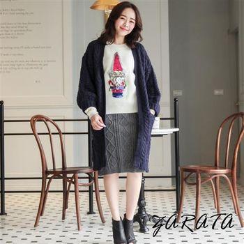 【ZARATA】開襟式麻花寬鬆口袋側開叉針織外套(深藍)
