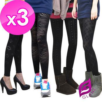 GLANZ 320丹韓版究極顯瘦塑身美腿內搭九分襪任選3件組