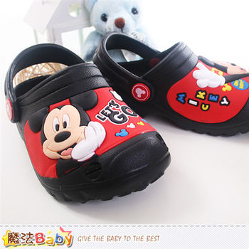 魔法Baby 童鞋 迪士尼米奇正版水陸輕便鞋~sh9600