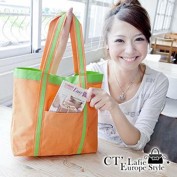 【CT Lafie 】粉彩生活 休閒便利手提袋