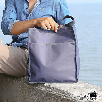 【CT Lafie 】柏克萊 資料休閒袋(藍色)