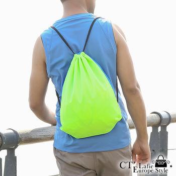 【CT Lafie 】輕時尚 雙色反光束口背包(藍黃雙面)