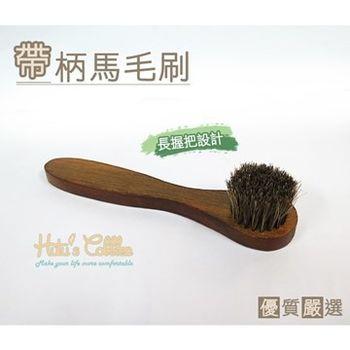 ○糊塗鞋匠○ 優質鞋材 P13 台灣製造 帶柄馬毛刷-3支)