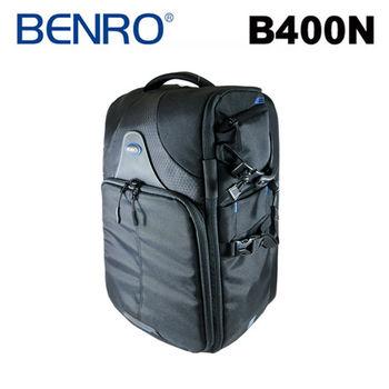 【BENRO百諾】Beyond B400N 超越系列雙肩攝影背包