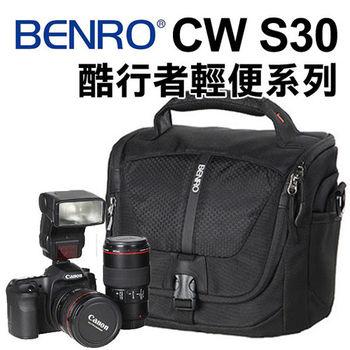 【BENRO百諾】百諾 Cool Walker 酷行者輕便者 S30 攝影側背包