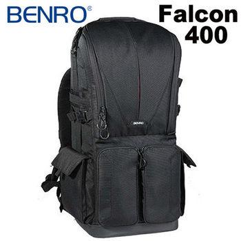 【BENRO百諾】Falcon 400 獵鷹系列雙肩攝影背包(專業長焦鏡頭攝影包)