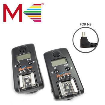 Meike 美科 RC7-C9N3 液晶無線閃燈觸發器 FOR NIKON