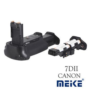 Meike 美科  Canon 7D Mark II垂直把手(G-E16 )-公司貨