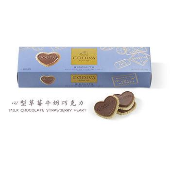 【 GODIVA】巧克力餅乾系列-草莓牛奶巧克力