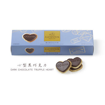 【 GODIVA】巧克力餅乾系列-松露黑巧克力
