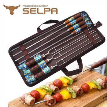 【韓國SELPA】不鏽鋼烤肉叉混合七件組(超值兩組入)