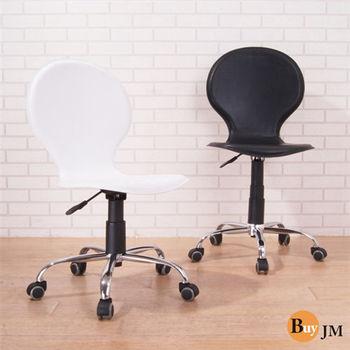 BuyJM 皮面鐵腳PU輪辦公椅/電腦椅