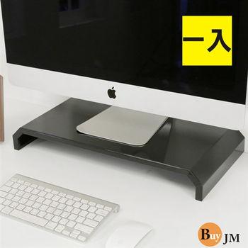 BuyJM 簡約造型鐵製螢幕架/桌上架