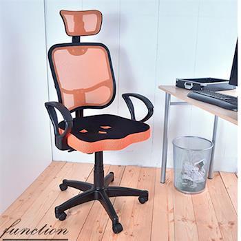 【凱堡】高背專利3孔座墊頭枕辦公椅/電腦椅
