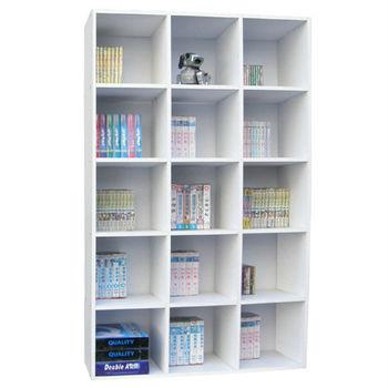 【頂堅】高150公分(15格)書櫃/收納櫃/置物櫃(有背板)-二色可選